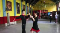 【拉丁舞】成老师伦巴