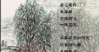 高阳台 西湖春感