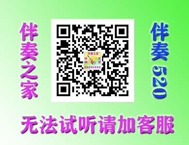 中国人民解放军合唱团 保卫黄河 伴奏 二声部合唱 阅兵版伴奏